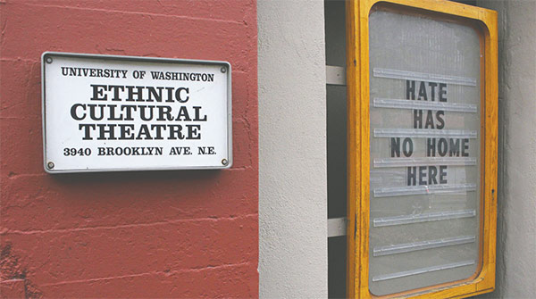 Ethnic Cultural Theater sign